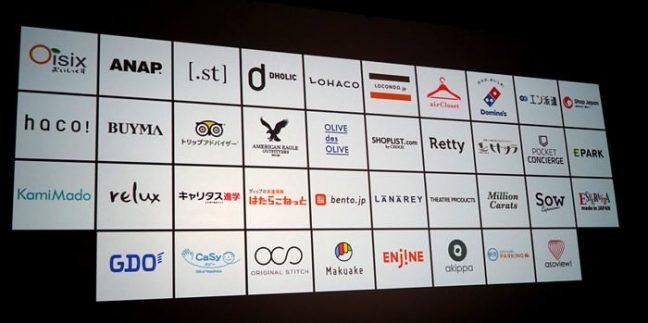 LINEが提供する「Official Web App」にパートナーとしてチケット購入型クラウドファンディング「ENjiNE」が対応開始