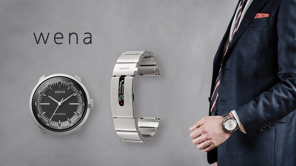 ソニーのwena wristから新機種「pro」が登場!その機能とは?