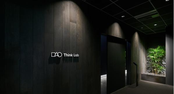 JINSから登場、最高の集中環境を提供するThink Labとは?