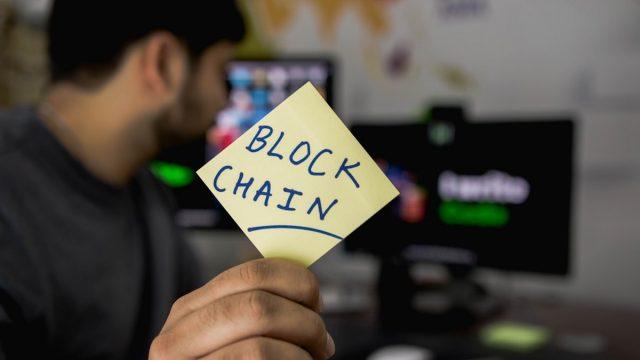 不動産業界における、ブロックチェーンの活用事例