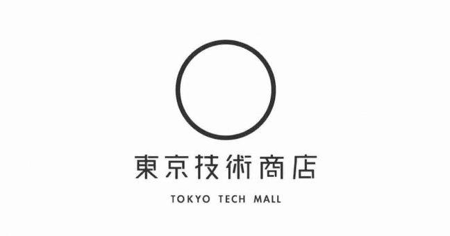 ロボット・IoTデバイスの販売を支援するクラウドファンディングサイト「東京技術商店」とは!?