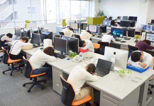 お昼休み後20分はオフィスでお昼寝タイム! お昼寝を推奨する福利厚生制度「おひるねタイム」を導入へ。 昼食休憩とお昼寝時間で休憩が80分に。