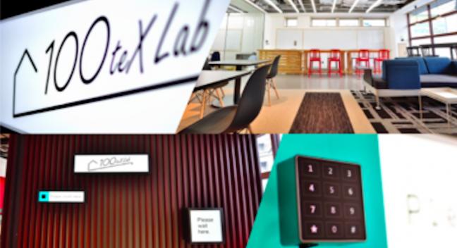スマートシティ構想の実現に向け、オープンイノベーションを推進大学・自治体・ベンチャー協創の場「NEXT100teXLab」を開設