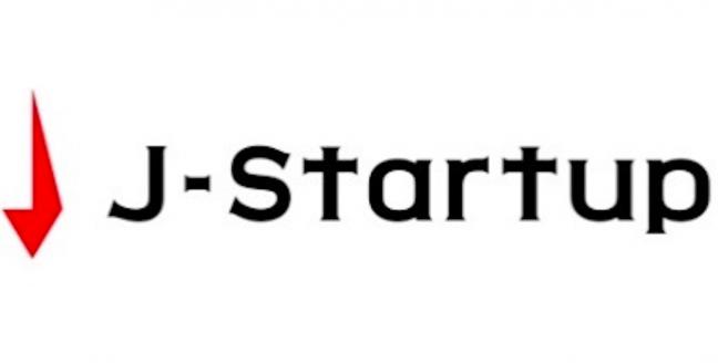 経済産業省主催スタートアップ企業の育成支援プログラム「J-Startup」から、リクルートマネジメントソリューションズが共同主催の「J-Startupアカデミー」が開講
