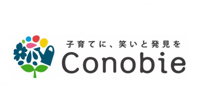 NTTドコモとLITALICO、子育て情報メディア「コノビー」の事業譲渡契約を締結
