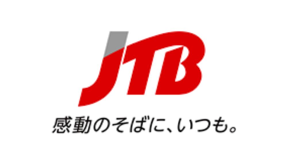 JTBとジャパンタイムズが提携し、訪日スポーツ観戦客向けポータルサイトで国内自治体・企業の誘客プロモーション事業を開始します