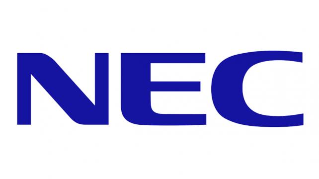 NECとウフル、IoT領域で協業 。顧客のデータ活用型の新事業創出を支援