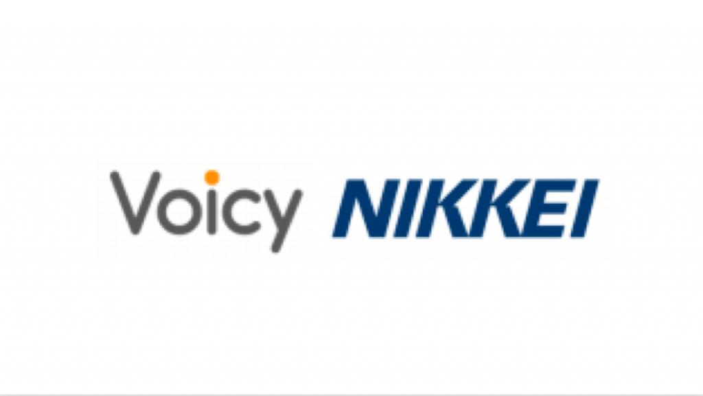 音声ITベ ンチャー企業Voicy、日本経済新聞社と業務提携
