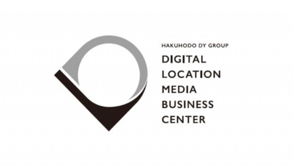 博報堂DYグループ「デジタルロケーションメディア・ビジネスセンター」、「生活者モードベースドプラニング」を体系化