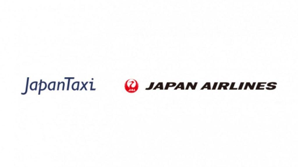 JALとJapanTaxiが協業開始 第一弾としてクーポンキャンペーンを実施 2019年4月15日(月)より