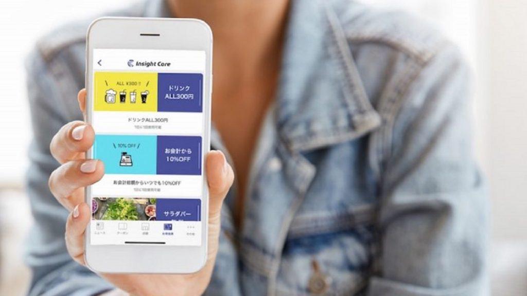 エンターモーション、電通と提携——店舗集客アプリとCRM「Insight Core」を「People Driven DMP」に連携へ