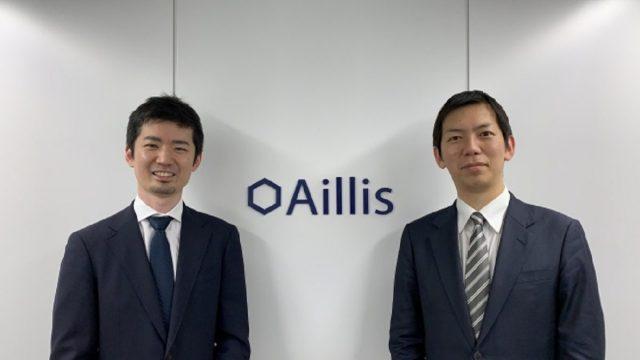 AI医療機器ベンチャーのアイリスが、12.5億円の資金調達を実施