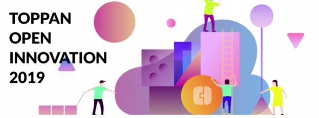 凸版印刷、新事業共創プログラム「co-necto」第3弾の募集を開始