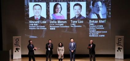 アジア最大級!営利・非営利の垣根を越え、社会課題解決を目指す『ファンドレイジング・日本2019』~課題先進国からの脱却へ、国内外130名によるセッションを実施~9月14日(土)~15日(日)開催!