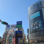 東京都渋谷区 田坂氏×ケイスリー 片岡氏が語る 「New Normal × Innovation from Shibuya」に込める想いと実現したい世界観とは