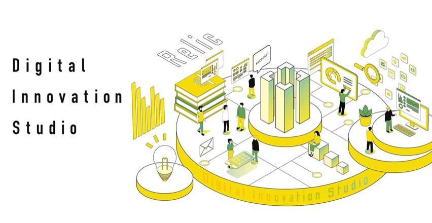 事業共創型エンジニアリングサービス | Digital Innovation Studio